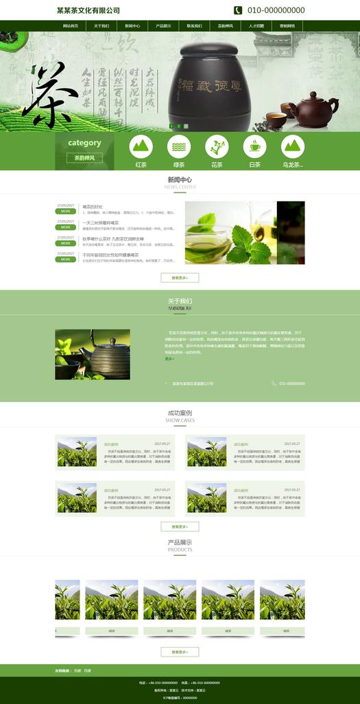 CTRL Z-green-147